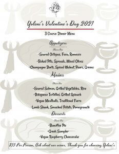 valentines day course sheet